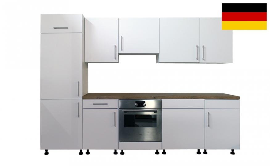 Кухня Delta Polarweiss 2140